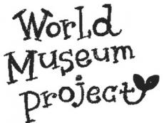 23 World Museum