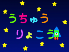 縺・■繧・≧繧翫g縺薙≧ 繝医ャ繝輔z